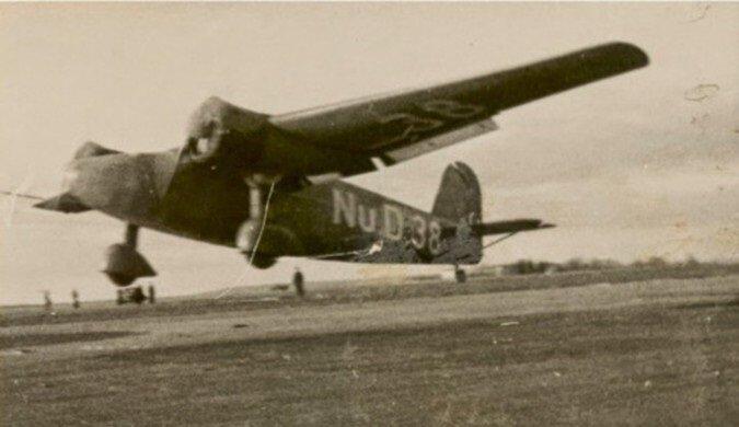 Bu kazanın ardından THK, 'Şartlara uygun değil' diyerek üretilen uçakları almadı. Demirağ'ın kazanın pilotaj hatasından kaynaklandığına dair ısrarları da THK'nın kararını değiştirmedi.