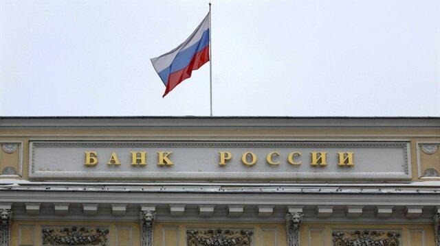 Büyük hacker hırsızlığı: Rusya Merkez Bankası'ndan 6 milyon dolar çalındı!