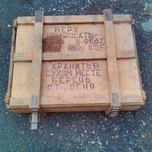 Yıllar sonra garajdan çıkan kutu şoke etti