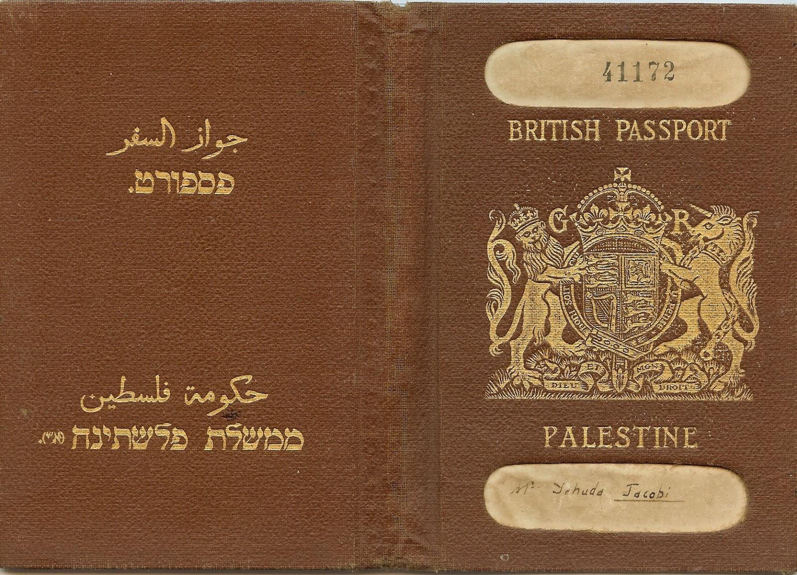 İsrail Devleti'nin resmi kuruluş tarihi olan 1948'e kadar bölge halkının taşımış olduğu pasaport.