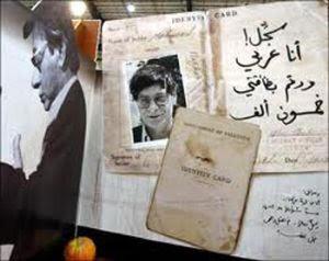 Mahmud Derviş'in pasaport ve kimlik belgeleri.