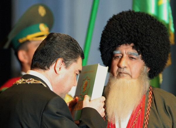 Saparmurat Niyazov'un ölümü sonrası iktidara gelen Gurbanguli Berdimuhammedov yemin töreninde Kur'an'la birlikte Niyazov'un yazdığı ''Ruhname'' kitabına da yemin ederek başına koydu. (14 Şubat 2007)