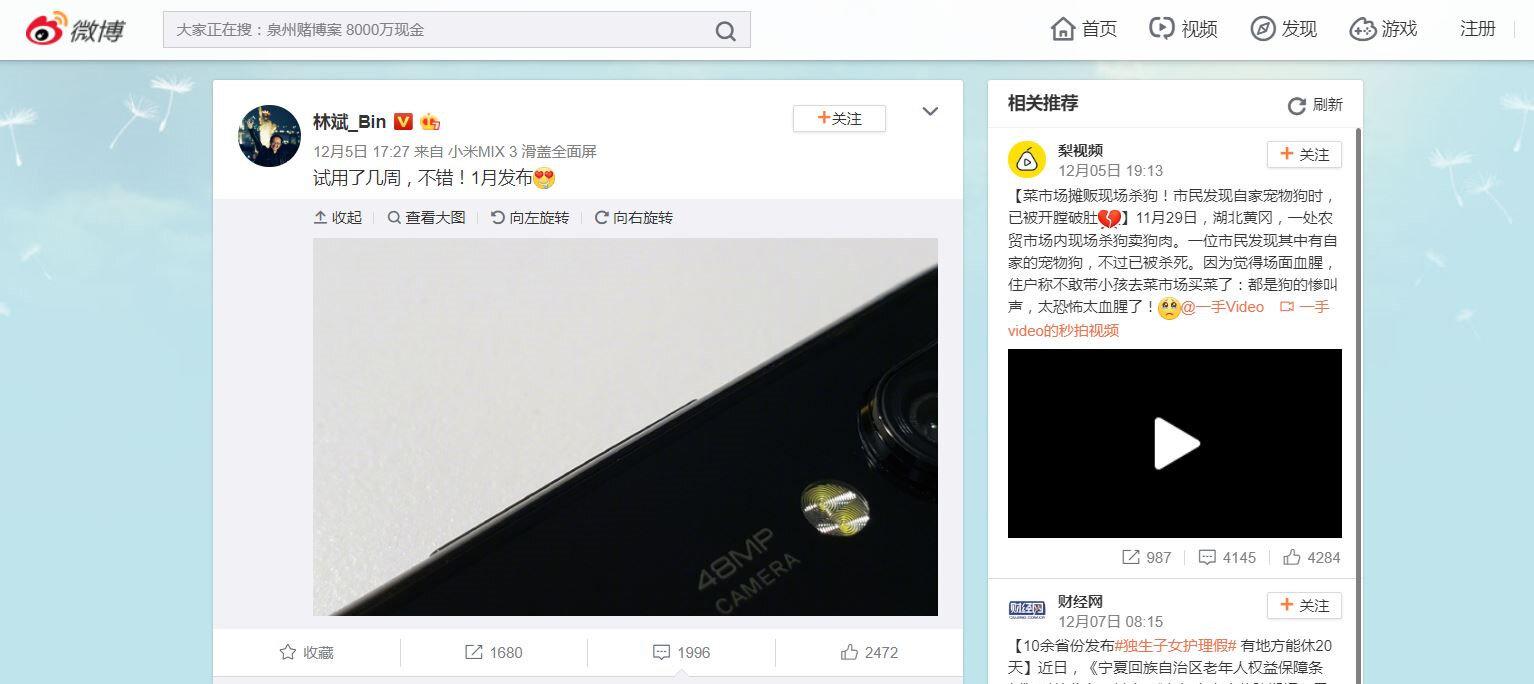 Huawei Başkanı'nın paylaştığı bu fotoğrafa birçok farklı yorum da geldi.
