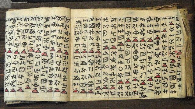 2019, dünyada kaybolmaya yüz tutmuş yerel dillerin yılı olacak