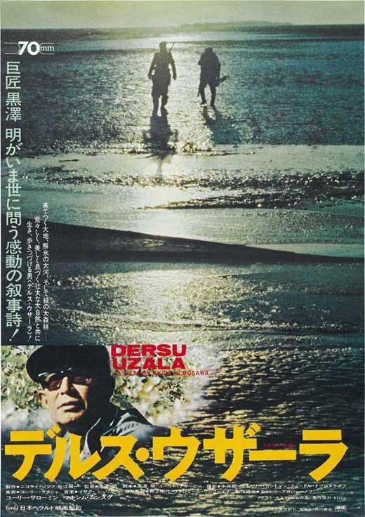 5 filmde Kurosawa